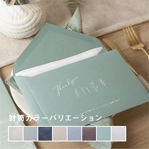 【マスクケース】 封筒タイプ|ボタニカル(1個:税抜190円)