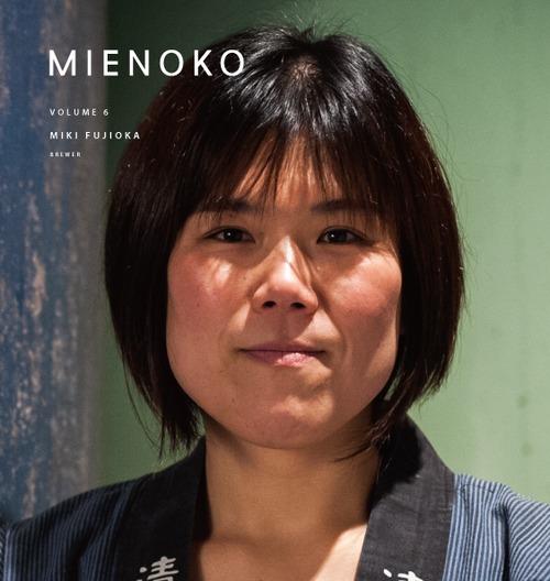 MIENOKO Vol.6 藤岡美樹