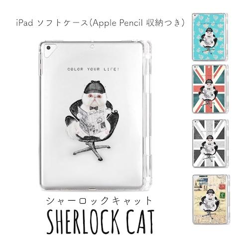 iPadソフトケース(Pen収納つき) 猫デザイン 受注生産