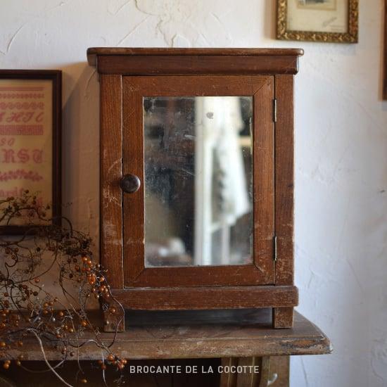 ミラー扉のミニキャビネット 焦茶