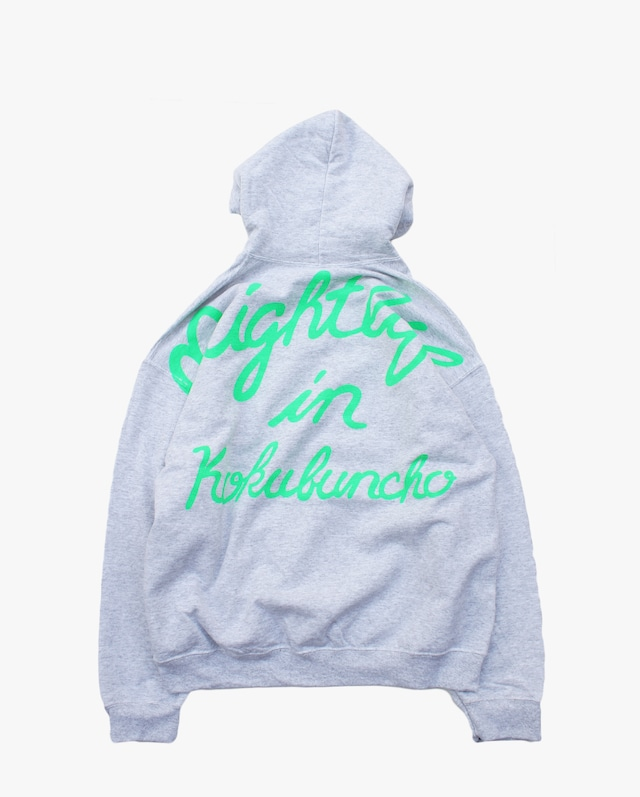 EZ DO by EACHTIME. for CLUB SHAFT Hoodie