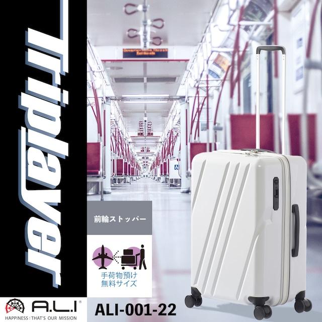 Triplayer トリップレイヤー【3〜4泊用】ALI-001-22 52L