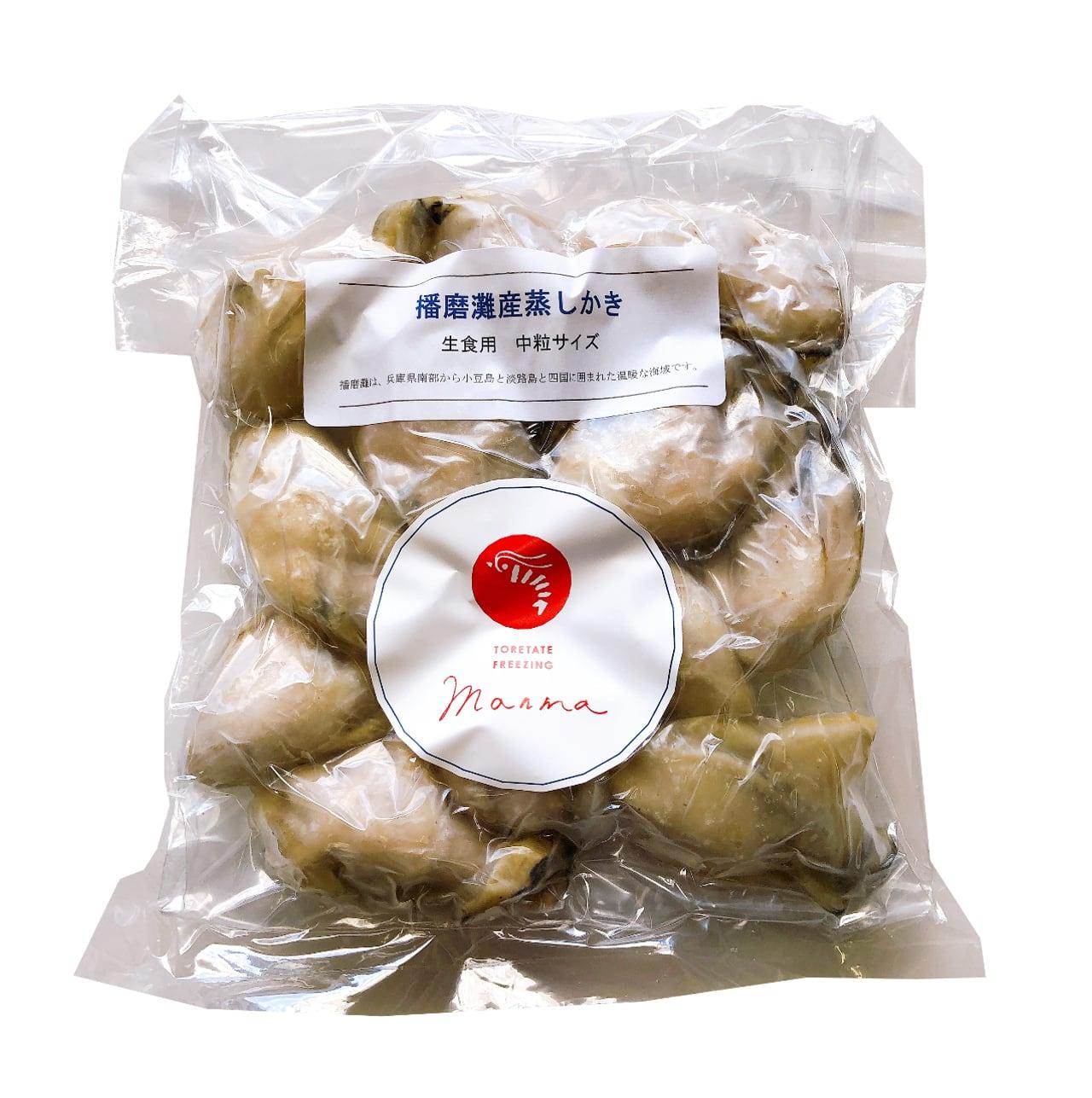 播磨灘産(はりまなだ)蒸し牡蠣