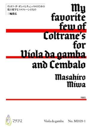 M0105 私の好きなコルトレーンのもの(ビオラダガンバ,チェンバロ/三輪眞弘/楽譜)