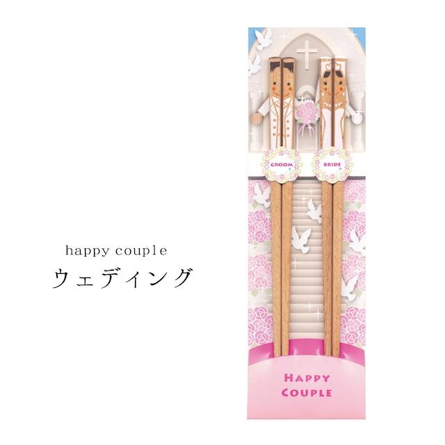 HAPPY COUPLE ウェディング (コード:070131)