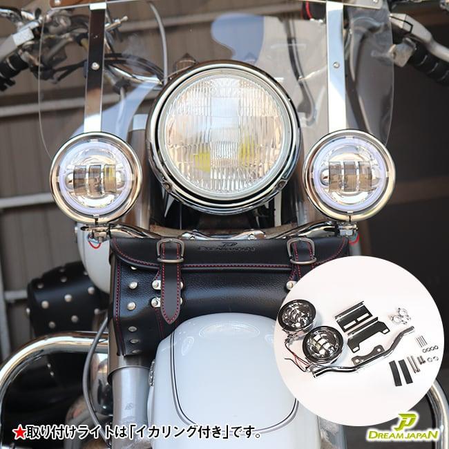 バイク LEDフォグランプ キット 4.5インチ 30W/ 汎用タイプ /アメリカンカスタム /検索ドラッグスター/バルカン/スティード/マグナ【Dream-Japan製】