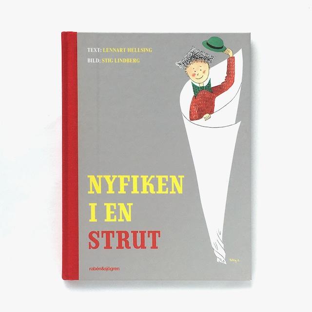 スティーグ・リンドベリ:絵「Nyfiken i en strut(知らぬがホトケ)」《2012-01》
