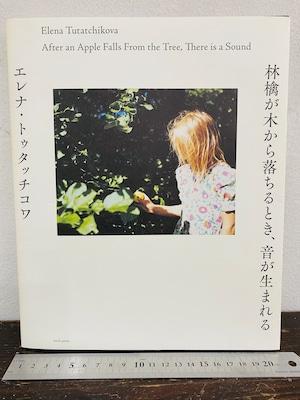 献呈サイン 林檎が木から落ちるとき、音がうまれる エレナ・トゥタッチコワ