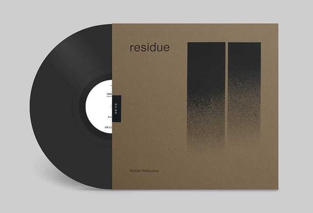 Nobuki NISHIYAMA -  residue(LP)