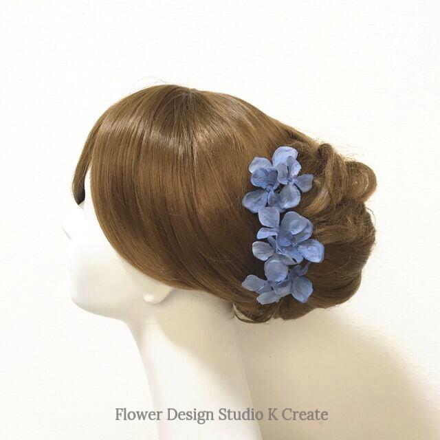 再販:スモーキーブルーの紫陽花のUピン(S:3本セット) ウェディング 青 ブルー アジサイ あじさい 髪飾り ヘッドドレス 浴衣 和装 アジサイ 卒業袴 成人式