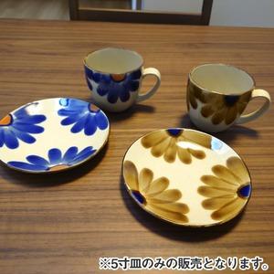 藍花 5寸皿