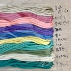 カラーコード(ハギレ3mカット詰め合わせ)10色