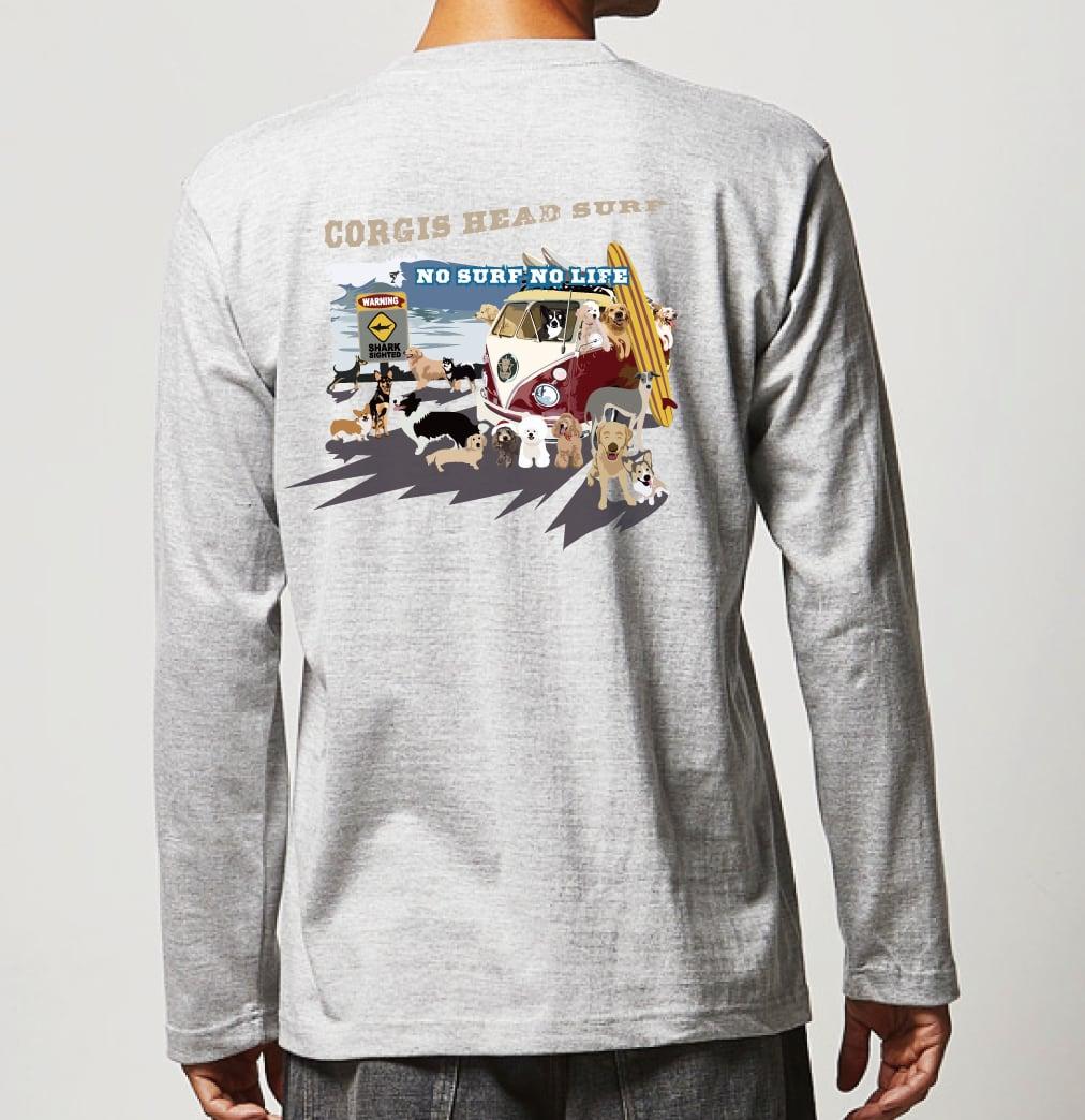 No.2020-welshcorgi-longts007  : 長袖Tシャツ 5.6oz  サーフシリーズ  WARNNING サーフバスとワンコ達  NO SURF NO LIFE