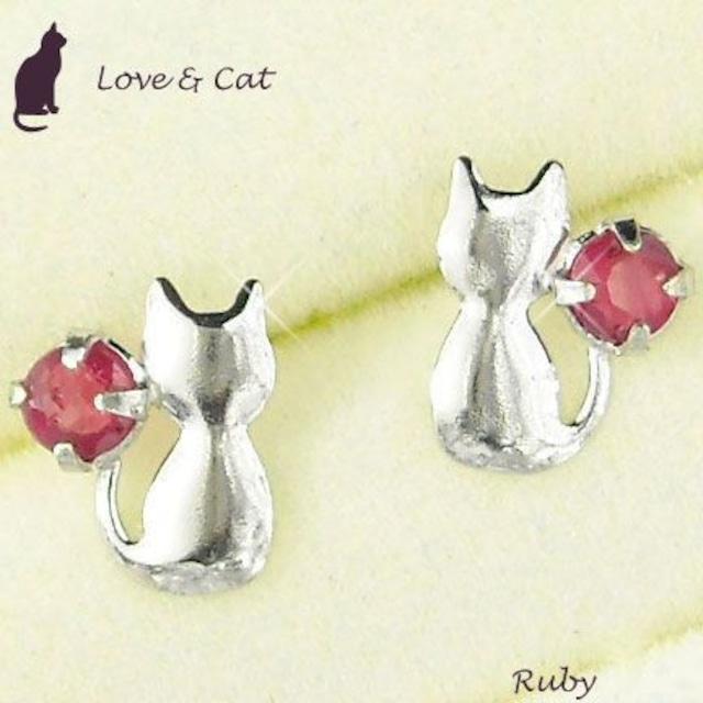 ピアス ルビー 天然石 7月誕生石 一粒 猫 10金ホワイトゴールド レディース