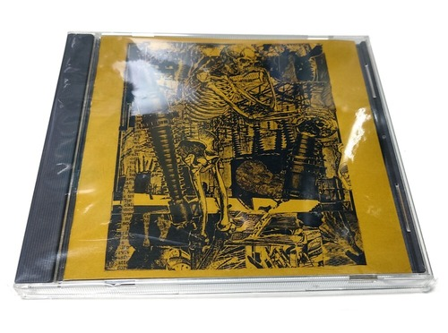 [USED] Putrefier - Unreleased And Compilation Archive (2012) [CD]