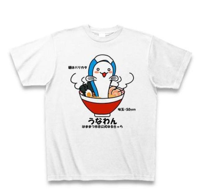 うなわんTシャツ ラーメン