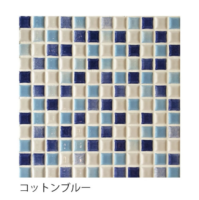 コットンブルー オリジナルミックス 25角/SWAN TILE スワンタイル プチコレ かわいい 海 水回り