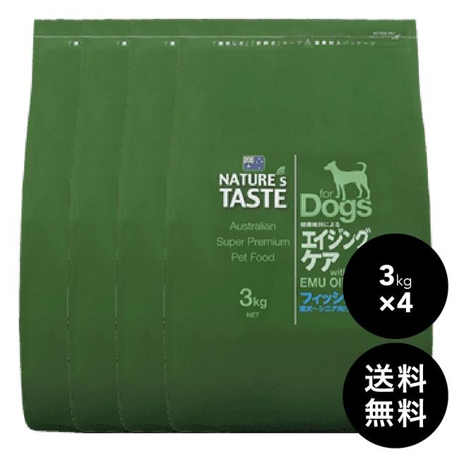 NATURE'S TASTE(ネイチャーズテイスト )エイジングケア 12kg(3kg×4)送料無料(北海道・九州・沖縄以外)
