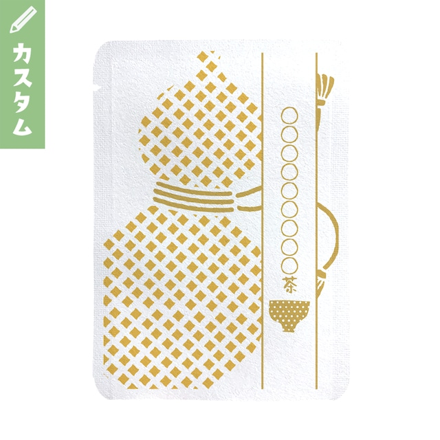 【カスタム対応】瓢箪柄(10個セット)_cg009|オリジナルメッセージプチギフト茶