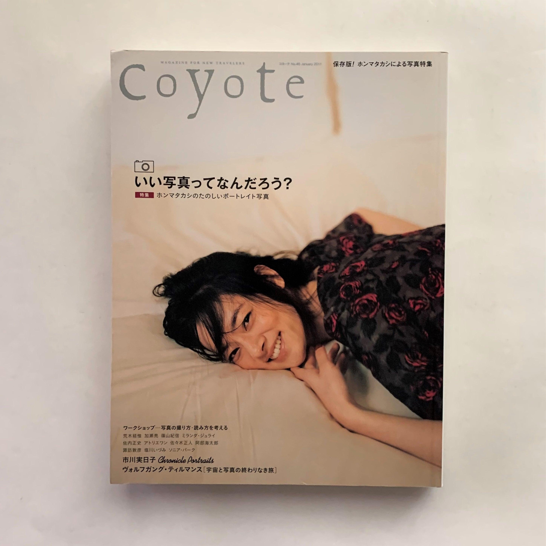 特集:ホンマタカシのたのしいポートレイト写真 / Coyote No.46