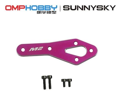 ◆OSHM2125  M2 V2  テールモーター強化プレートセット パープル(ネオヘリでM2購入者のみ購入可)
