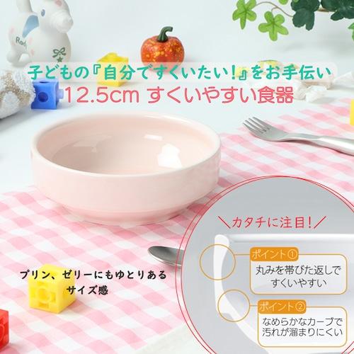 12.5cm すくいやすい食器 強化磁器 ノア チェリー【1713-6210】