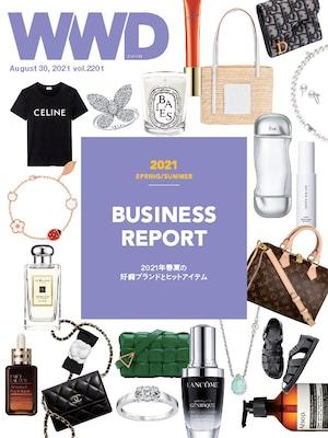 【紙版】2021年春夏 ビジネスリポート|WWD JAPAN Vol.2201