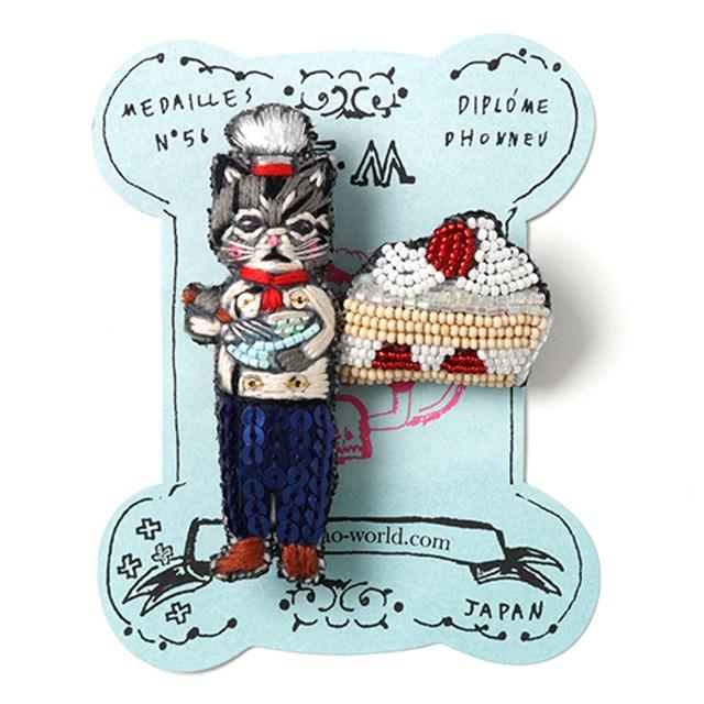刺繍ミニブローチパティシェ猫とショートケーキ