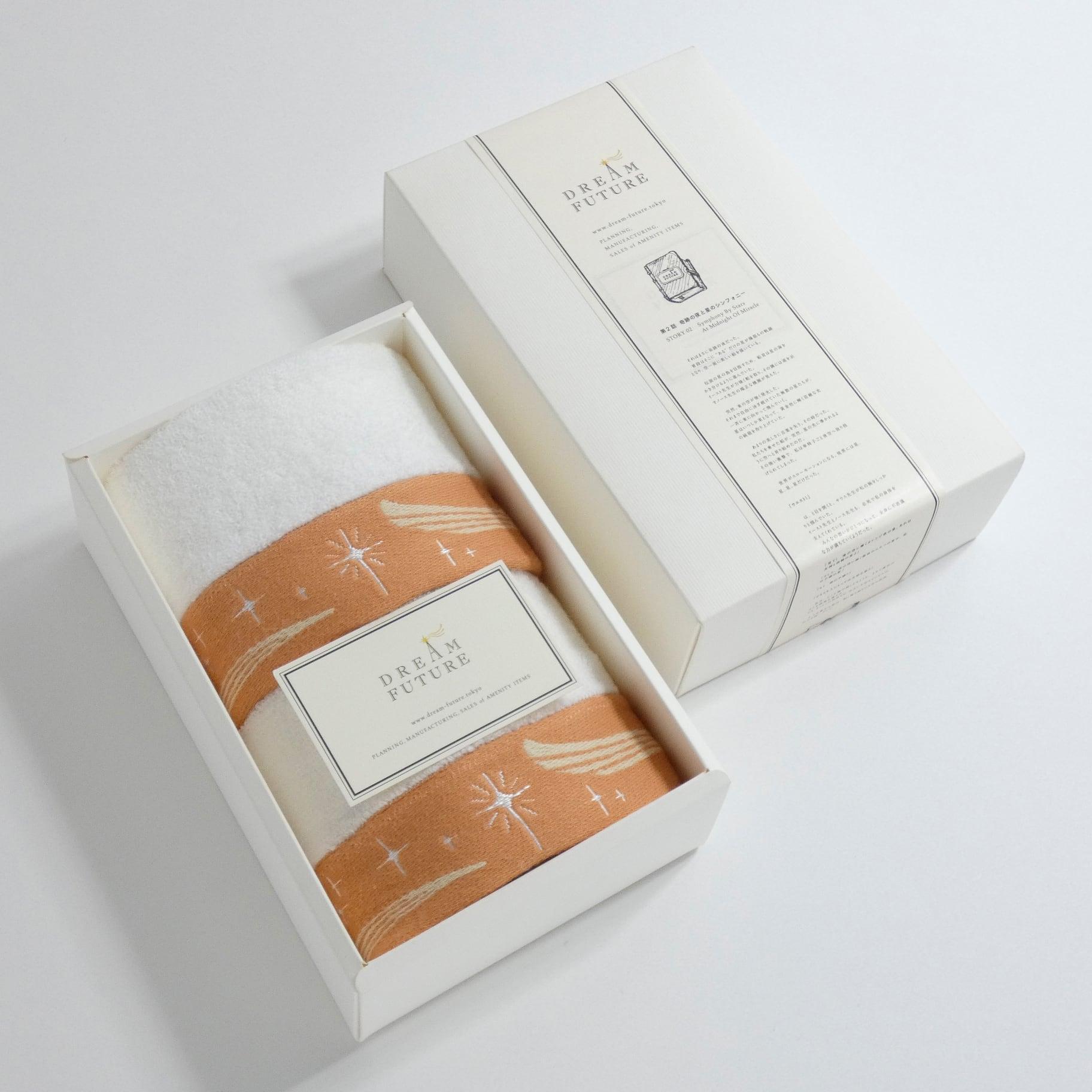 無撚糸(むねんし)高級Hand Towel 2枚SET Twinkle ORANGE  /  Twinkle ORANGE
