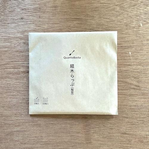 経木らっぷ 短型