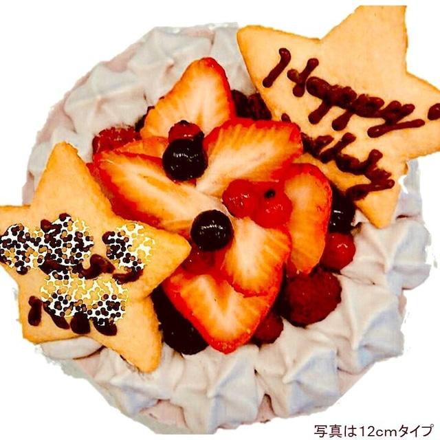 お誕生日などに!イチゴRAWケーキ(18cmホール)