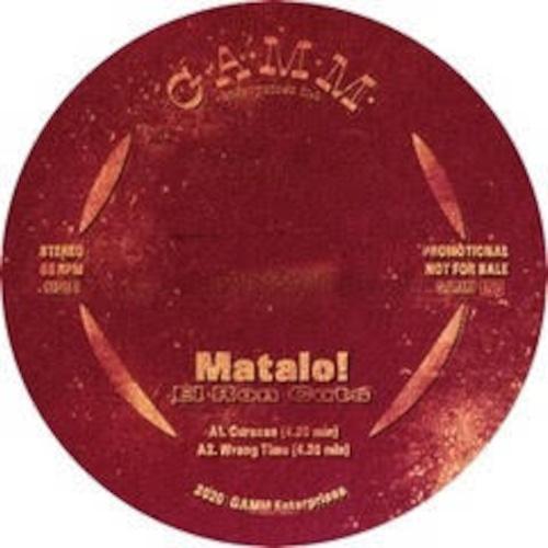 """【残りわずか/12""""】Mahalo! - El Ron Cuts"""