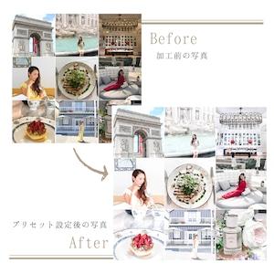 【Stylish white スタイリッシュホワイト】おしゃれ 写真加工フィルター Lightroomプリセット