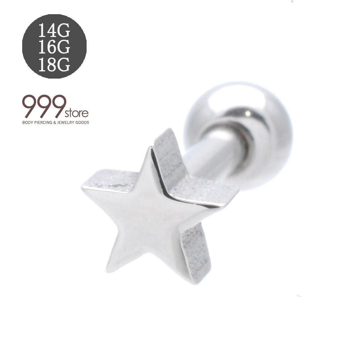 ボディピアス 14G 16G 18G 小っさーいミニ星 極小なのでどんな組み合わせでもあう!TBP104 TPB041