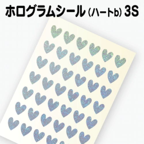 【ホログラム ハートシールB 】3S(1.2cm×1.3cm)