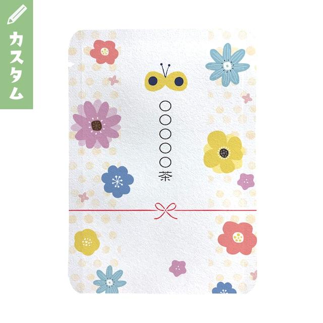 【カスタム対応】小花柄(10個セット)_cg022|オリジナルメッセージプチギフト茶