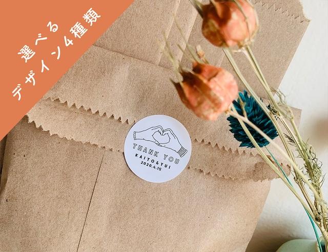 【送料込】プチギフトシール サンキューシール 名入れ【100枚~】 │ 結婚式 ウェディング