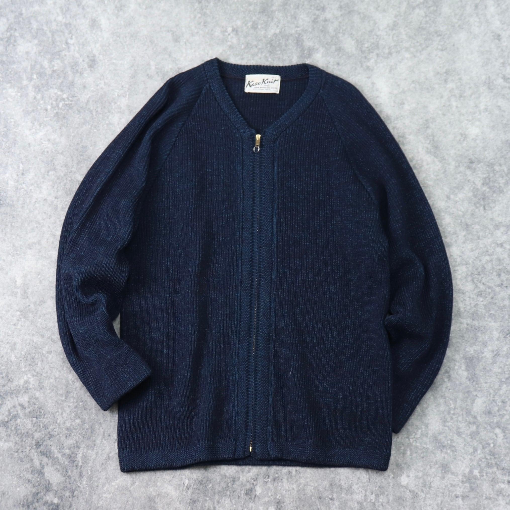 """1960s  """" Kaso Knit """"   Vintage   Zip Up  Wool  Cardigan   L b229"""