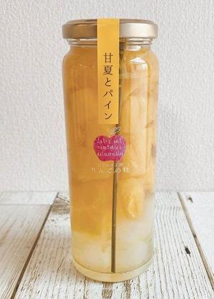 夏にぴったり 甘夏と台湾パインのフルーツピクルス♪レモングラス入り