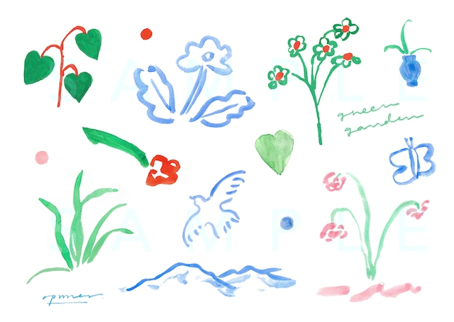 opnner / green garden