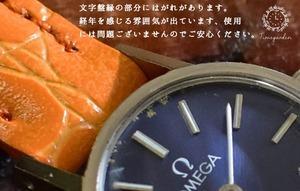 【ビンテージ時計】1970年製造 オメガレディース腕時計 スイス製