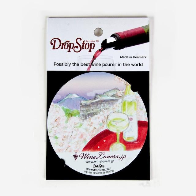 【アウトレット】ワインの液だれ防止 ドロップストップVol.1 / 日本 1枚入り DropStop DSS011