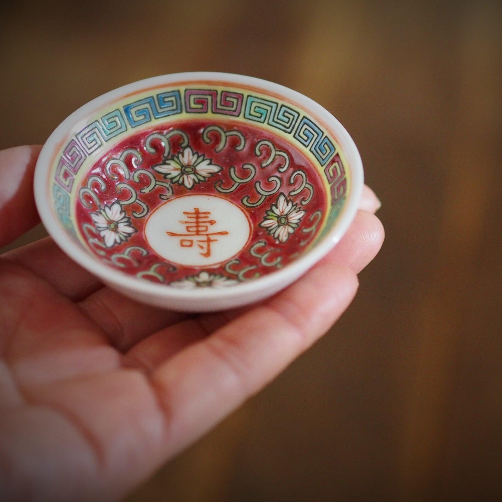 『朱赤の豆皿7センチ―万寿無疆―』景徳鎮