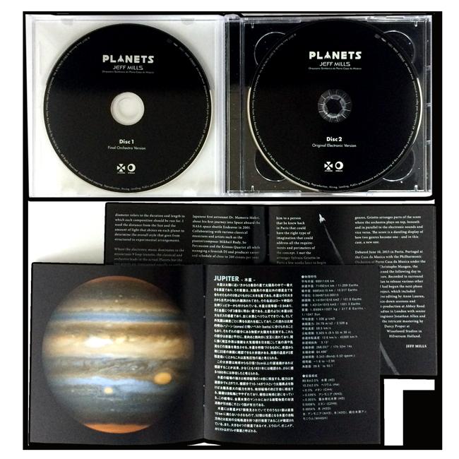 ジェフ・ミルズ&ポルト・カサダムジカ交響楽団 - Planets(通常盤[2CD]) - 画像2