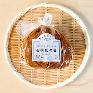 """【有機生味噌】お米と大豆の甘味と旨味- """"袋入り1kg""""│オーガニック 味噌 発酵食品 有機 調味料"""