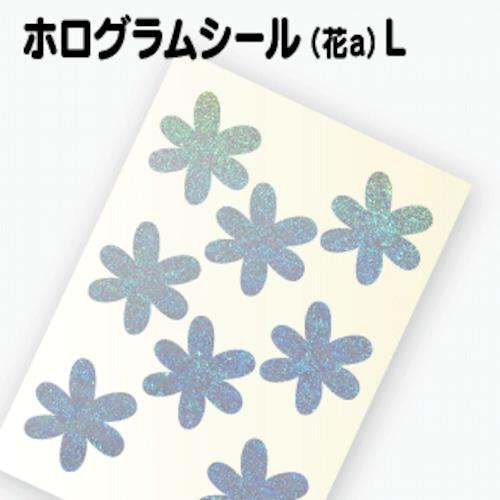 【ホログラム 花シールA 】L(3.4cm×3.5cm)