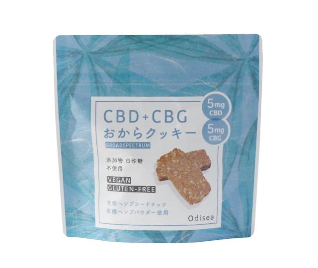 【1枚15mg】CBDおからクッキー 7枚入
