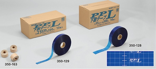 350-129 PP下敷きテープL巾25mm