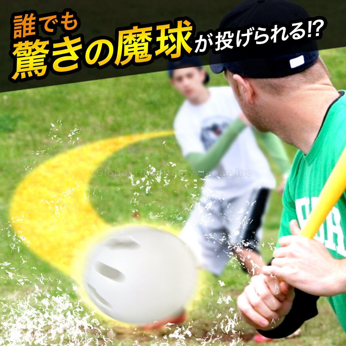 ウィッフルボール 3個 セット 袋入 WIFFLE Ball