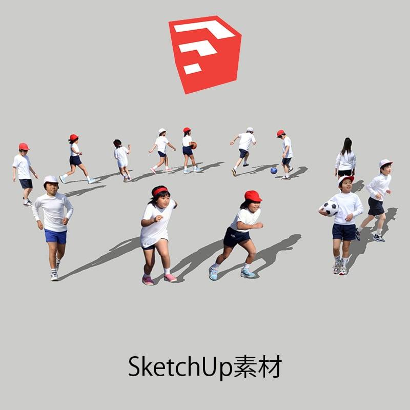 人物SketchUp 4p_set026 - 画像1
